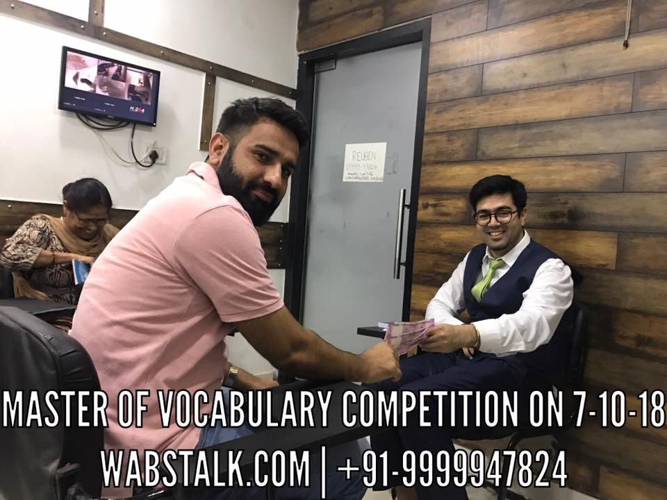 Vocabulary competition